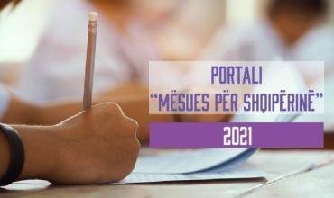Portali 2021, lista e kandidatëve të profilit Gjuhë Shqipe dhe Letërsi