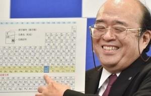 Sistemit periodik i shtohen 4 elementë të rinj