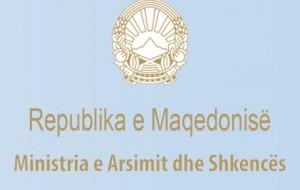 Ligji për themelimin e agjencisë nacionale për programe arsimore evropiane dhe për lëvizshmëri