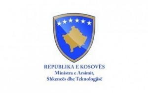 Për vlerësimin e nxënësve sipas kornizës së kurikulës së arsimit parauniversitar të Republikës së Kosovës