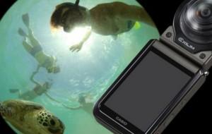 Casio sjell një kamera unike që fotografon 360 gradë