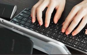 Kujdes, tastiera e kompjuterit është burim virusesh