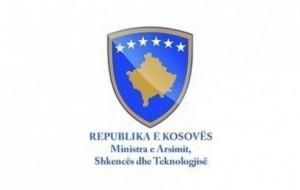 Projektligji pёr Akademinё e Shkencave dhe tё Arteve tё Kosovёs
