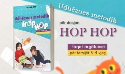"""Udhëzues metodik për dosjen """"Hop Hop"""""""