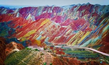 Njihuni me malet që duken si ylber