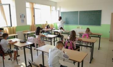 Shkollë në kohën e Kurorës