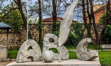 """""""Gjuha shqipe, një thesar i paçmueshëm i gjuhëve indoeuropiane"""" nga Arlind Kamberi"""