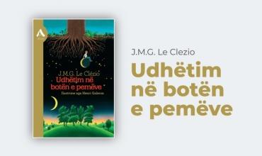 """Orë model leximi jashtë klase dhe dramatizim i mbështetur në librin """"Udhëtim në botën e pemëve"""""""