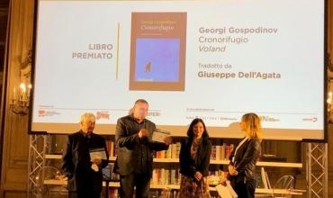 Georgi Gospodinov fitoi çmimin më prestigjioz italian për letërsi